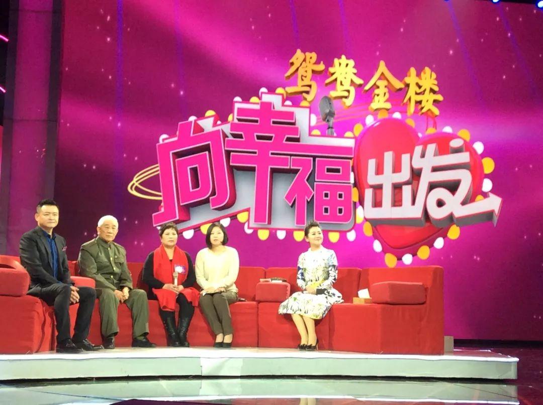 初心如炬----徐州市人民检察院退休老党员薛东生纪事