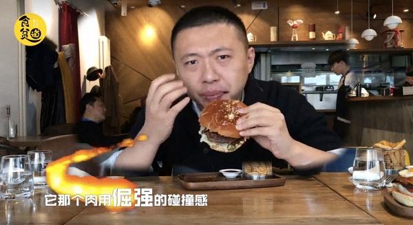 """""""饼叔""""口若悬河推荐三里屯美味牛肉汉堡 视频截图"""