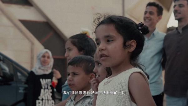 霍姆斯的孤儿院里的孩子们 视频截图