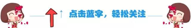 【解德辉:吕梁神话故事连载86】碛口古镇之黑龙庙来历传说