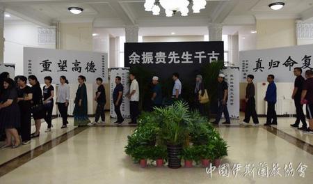 中国伊斯兰教协会原副会长兼秘书长余振贵逝世,享年73岁