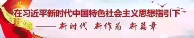明升备用网站官网_quzhuzhe桔子【时政要闻】市政府党组召开2019年第8次理论学习