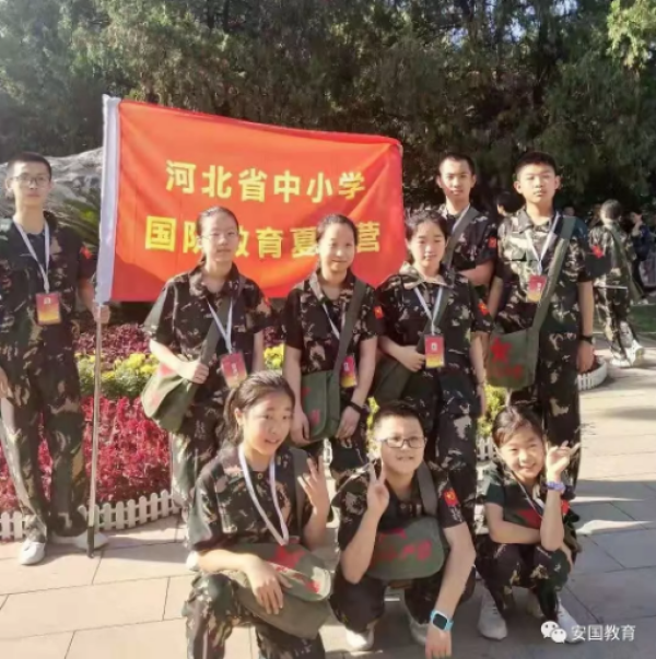 【喜报】向阳小学代表保定市在河北省国防知识竞赛中荣获佳绩