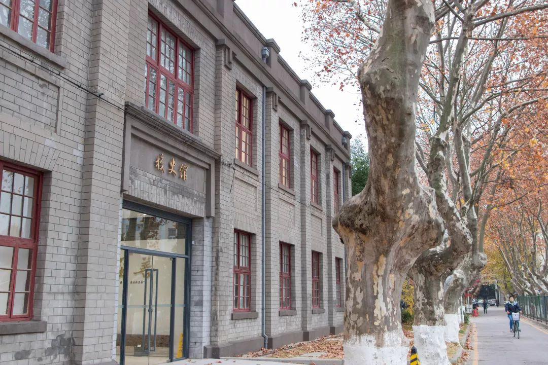 2017年   也就是115周年校庆之际   东南大学校史馆开馆   校史馆让更多的东大
