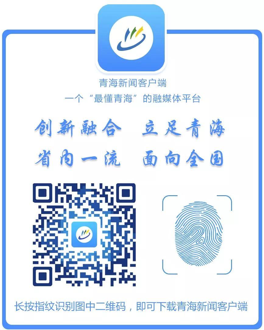 青海新闻网  为树立脱贫攻坚先进典型,发挥好示范引领作用,根据省扶贫