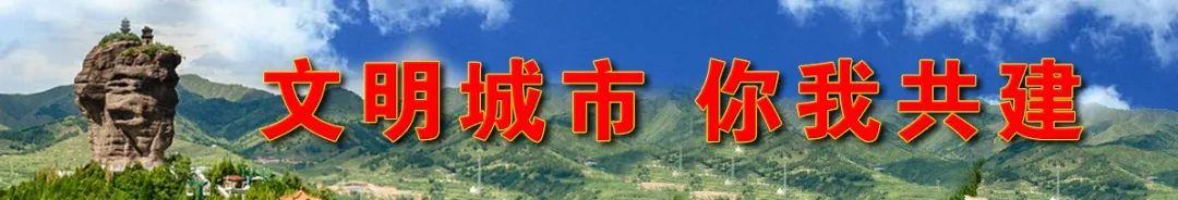 2019双滦区占地【2019