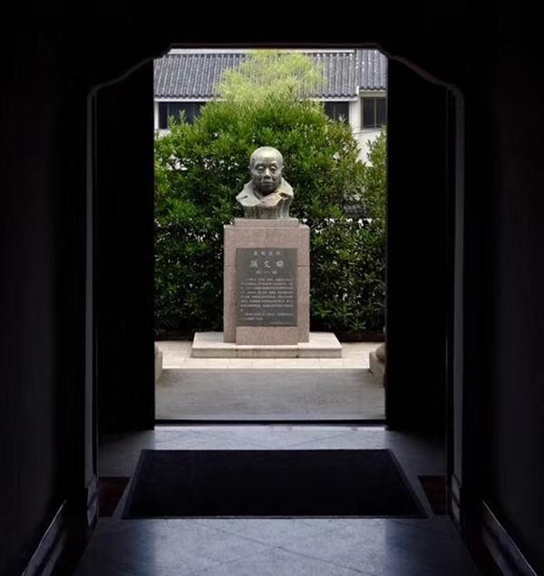 口述·苏州美专①|苏州美术画赛会百年与美专的前世今生
