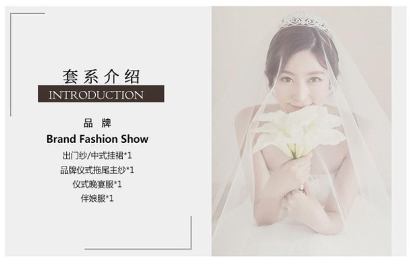 (10880元的婚纱套系会包含一件伴娘服。图片来源:大众点评)