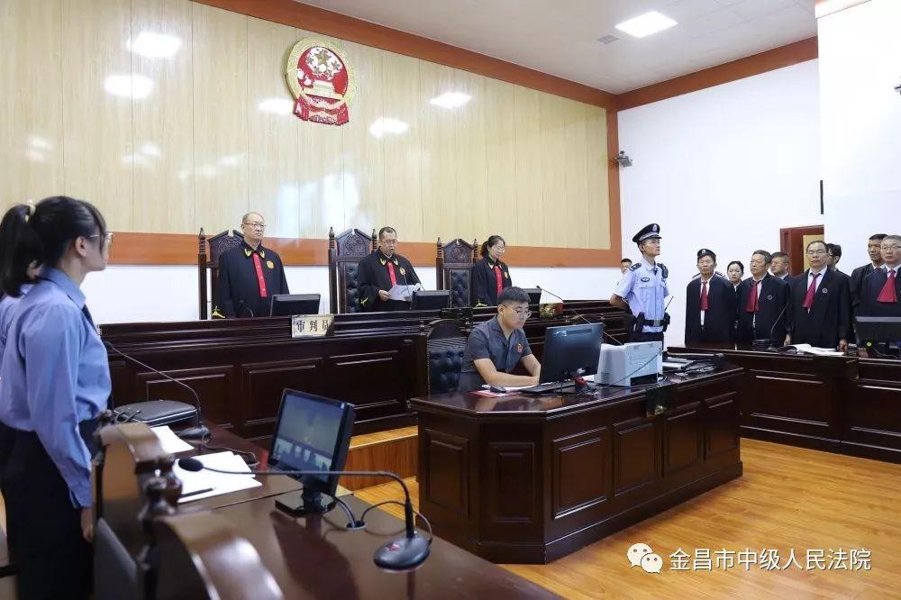 扫黑除恶 | 金昌中院二审公开宣判韩文龙,包金仓等25人恶势力犯罪案件