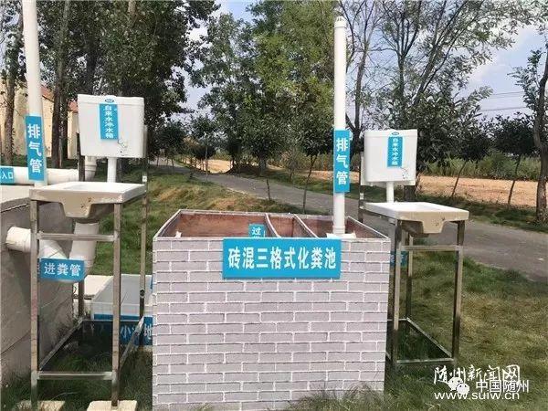 """省政府在随州召开""""四个三重大生态工程""""建设现场推进会"""