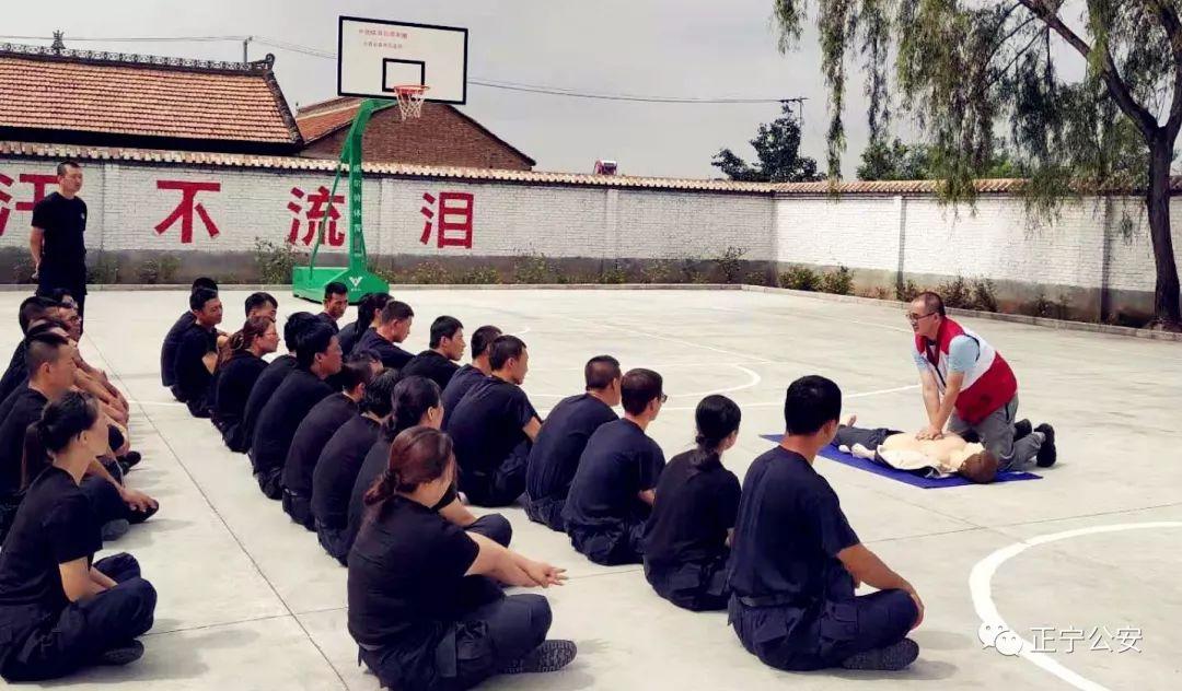 正宁公安后坡战训基地为学员开展应急救护知识培训