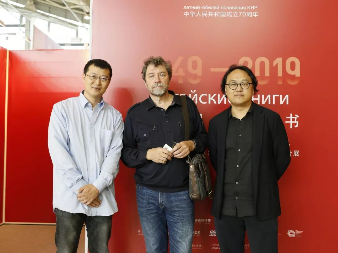 飞速飞艇域外|《中国》中俄双语版新书于莫斯科书展发