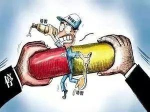 昆仑行动 | 银川公安征集食药环领域违法犯罪举报线索图片