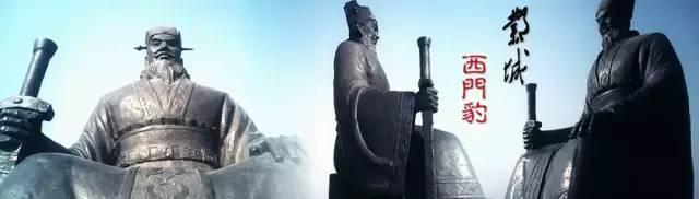 【邺城故事】临漳历史上的治水名人