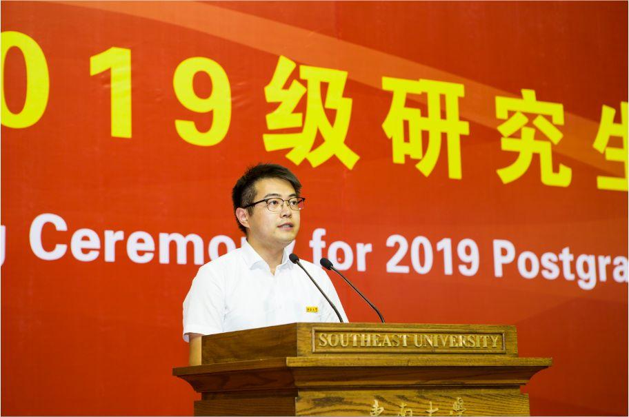 常州文武学校-东南技工学校举行2019级研究生开学典礼