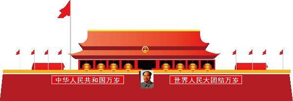 """市妇联党总支""""忻州大发展 党惠州城市职业技术学院员做先锋""""主题党日活动走进忻州西站和"""