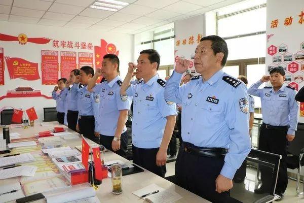 岷县公安局陷阱第一党支部召开9月份要旨党日举动