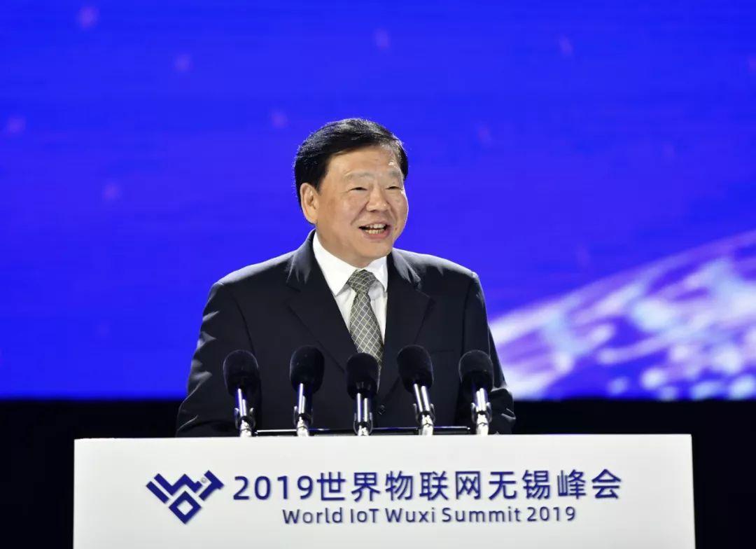 9月7日,江苏无锡,江苏省委书记娄勤俭在2019世界物联网无锡峰会作主旨讲话。 新华日报 图