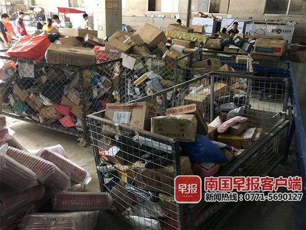 工资屡遭拖欠南宁圆通部分快递员不派件,经协调恢复派送-中国物流协会