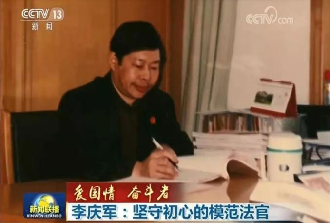 日本陷最严重海苔荒学习榜样 ▏许昌两级法院掀起学习李庆军先进事