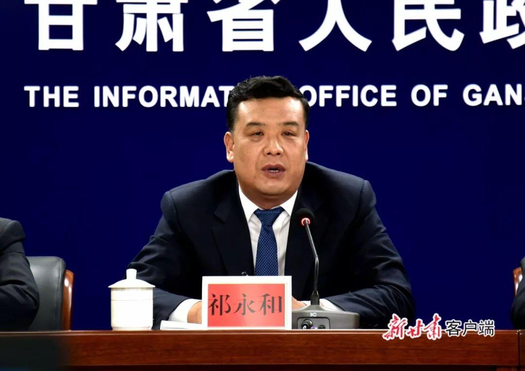 消息发表会|2019'中国•定西马铃薯大会暨第四届中欧马铃