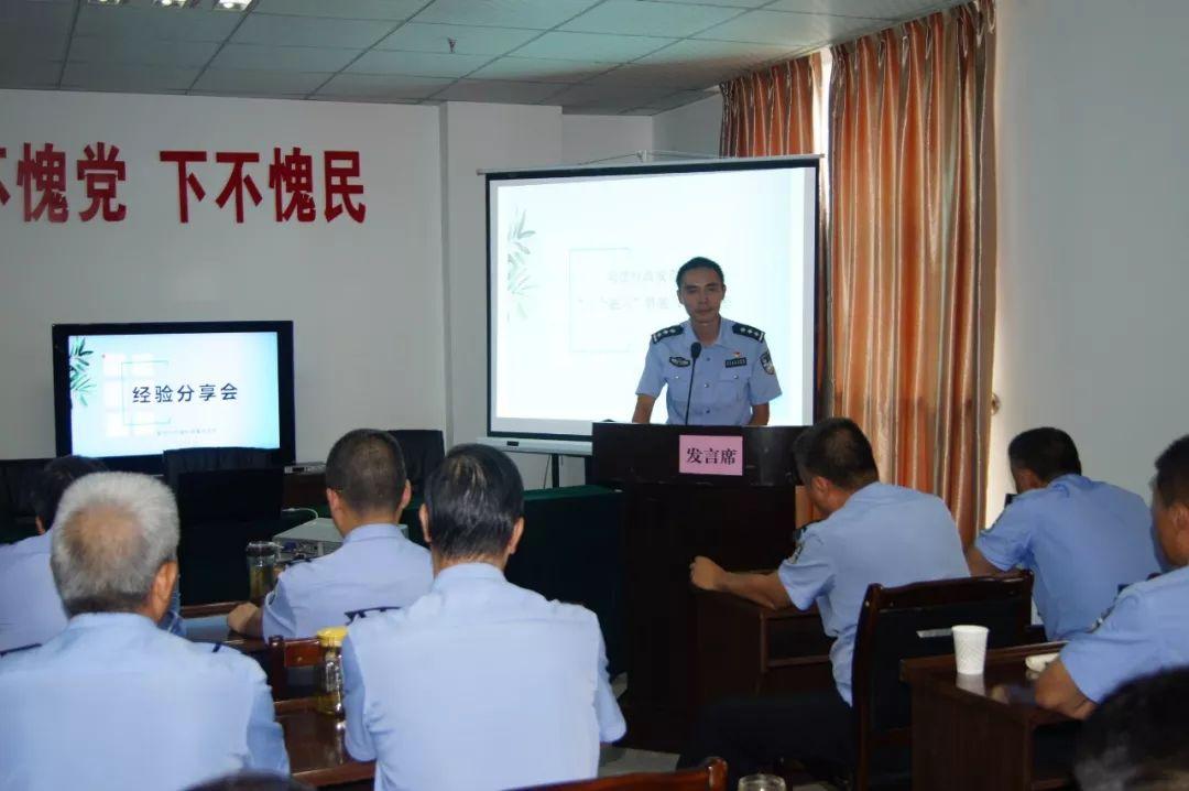 攀枝花市强戒所召开法纪教育专项活动动员放置上海搬迁 公司