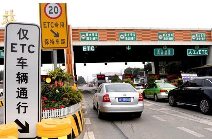 交通卡公司特别提示已经申领ETC的车主尽快激活。 网络图