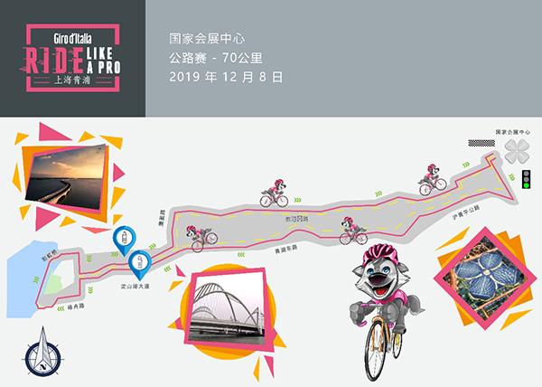 赛事第二日公路赛70公里赛道图。