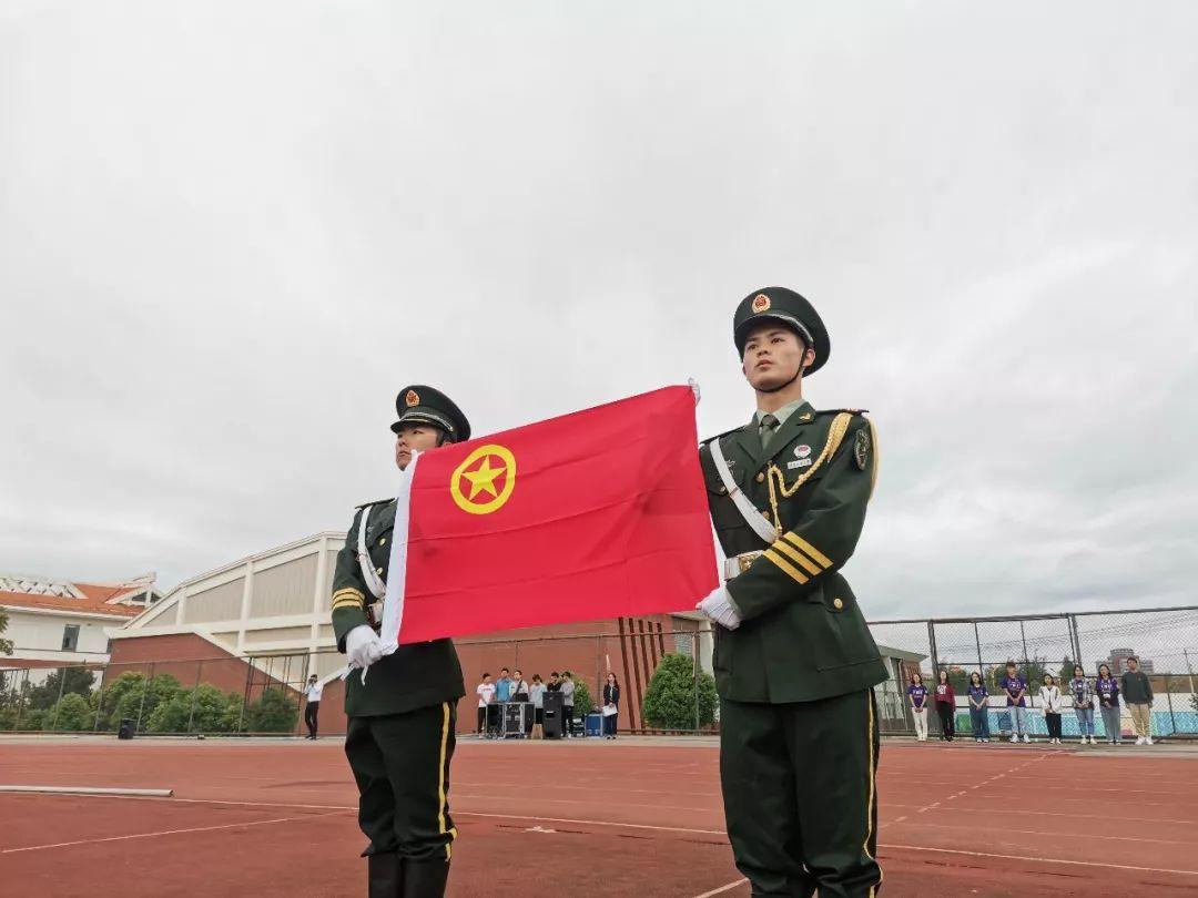 云南平易近族大年夜学展开特别主题团日活动