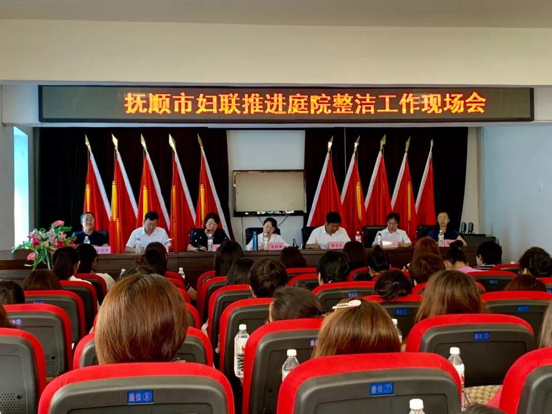 巾帼心向党 礼赞新中国