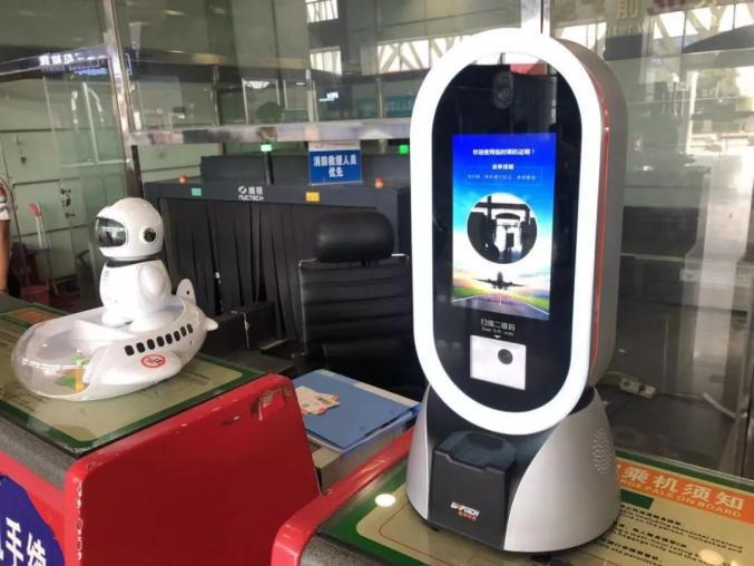 北京28开户忘记带身份证?不存在!在毕节,不带身份证也