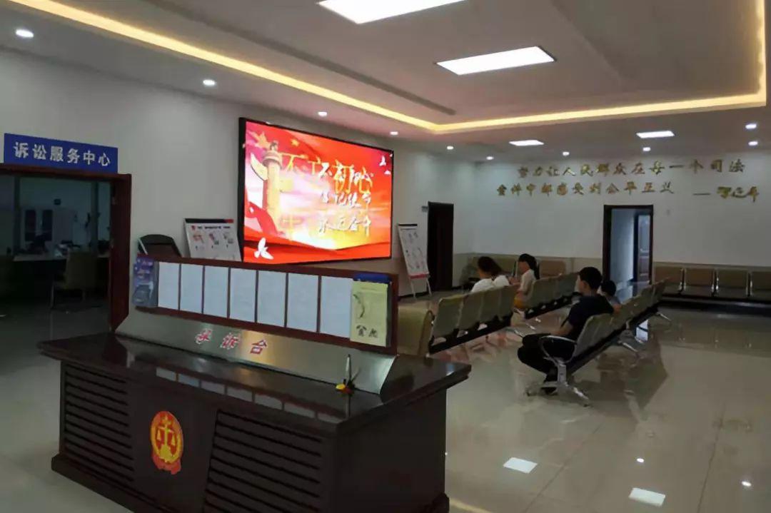 pk10app下载蔚县法院:高标准推进诉讼服务中心建设