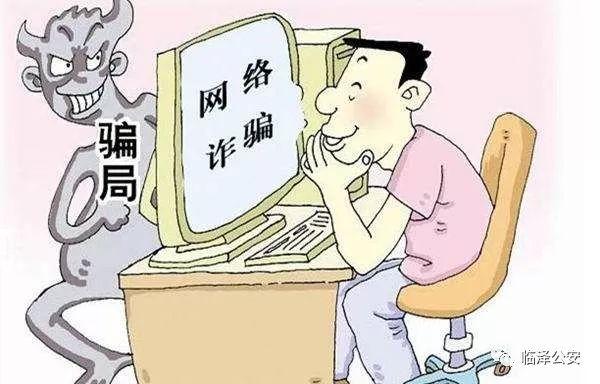 """北京28开户网络诈骗盯上""""热门APP! 你ZAO嘛?"""