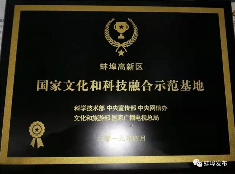 本文图片 央广网