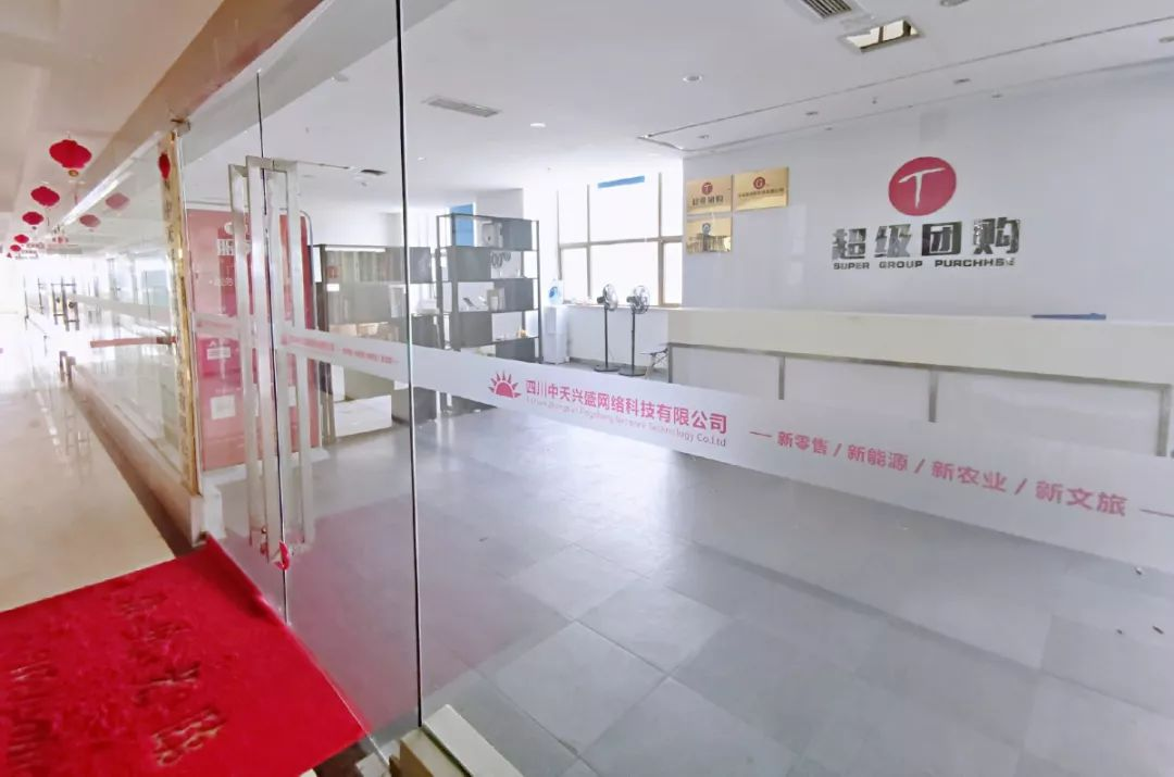 中国网赚联盟比市场价便宜3000元,买手机退全款后还能赚钱?