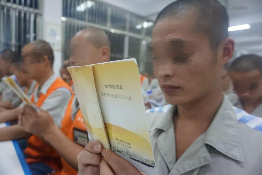 将政治改造内容整理成应知应会读本 ,方便罪犯随身携带随时学习 监狱