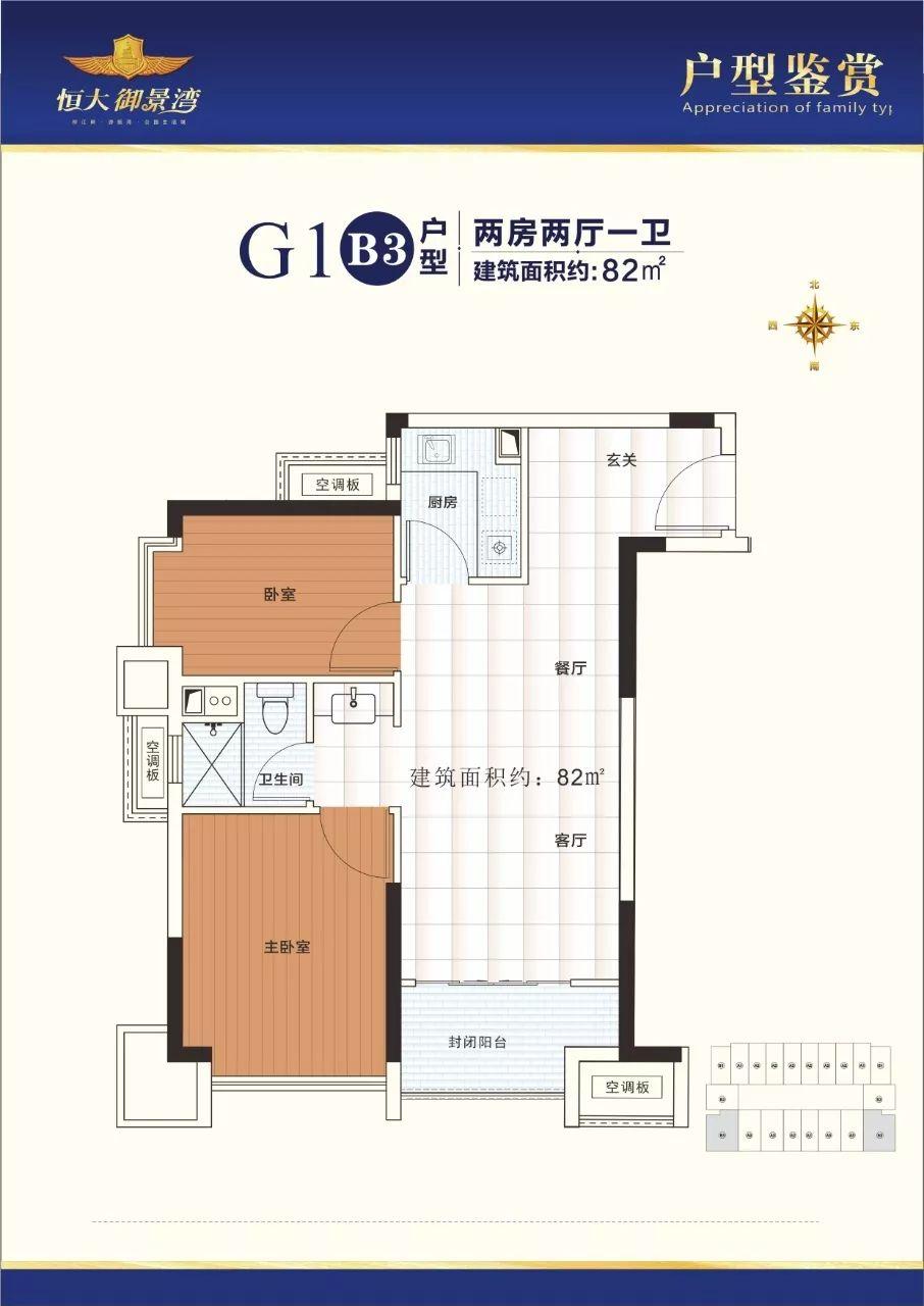 励志!柳州一男子月薪4000,节俭一年买了套房!