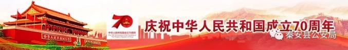 北京28开户【中秋特刊】中秋佳节人月两团圆 荧光黄守护不