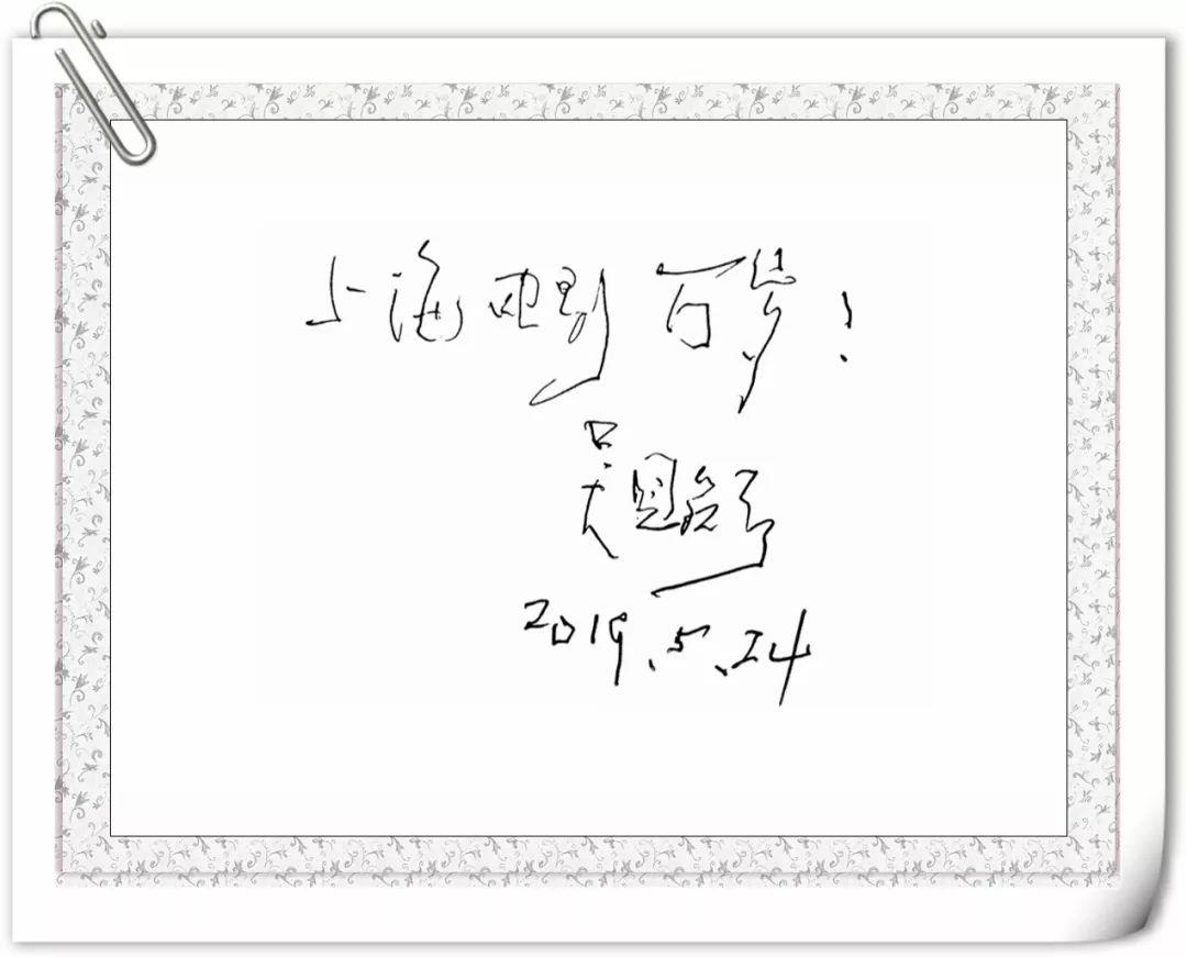 痛别导演吴贻弓:电影万岁,理想永存