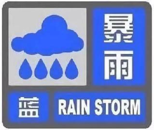 道路积水,景区封园,这个假期陕西降雨又降温