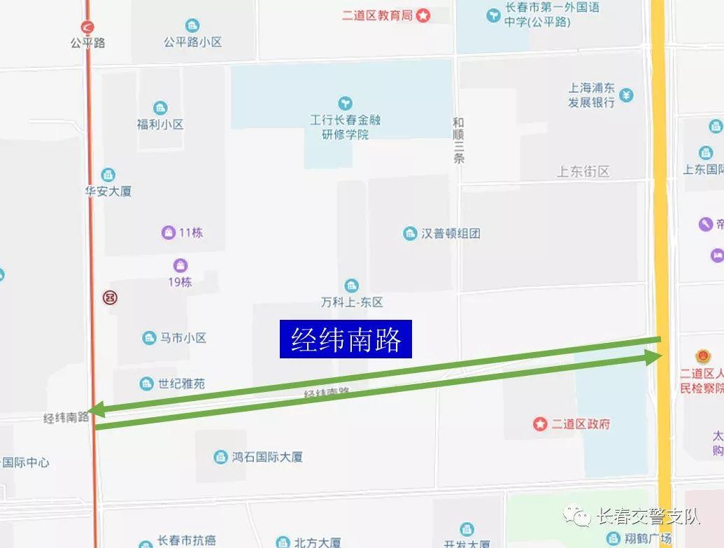 【警方发布】@所有人,长春这些街路通行有转变上海搬迁  公司