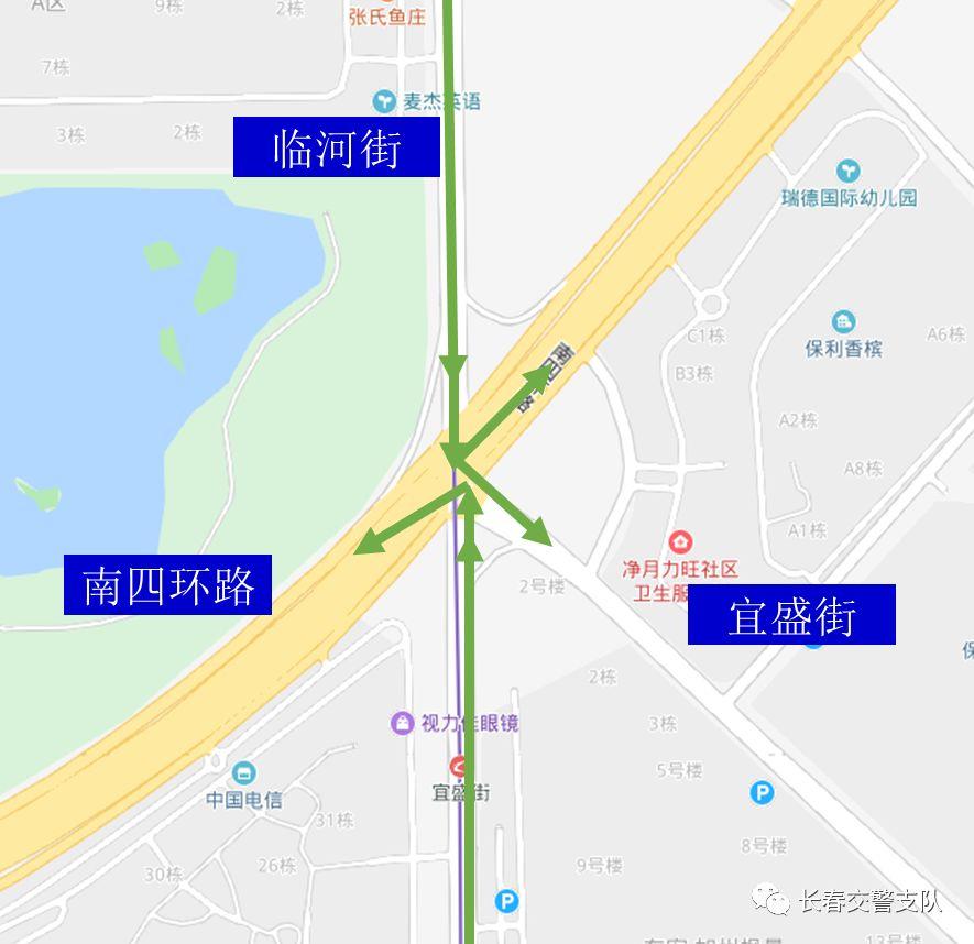 【警方发布】@所有人,长春这些街路通行有转变上海公兴搬迁 公司