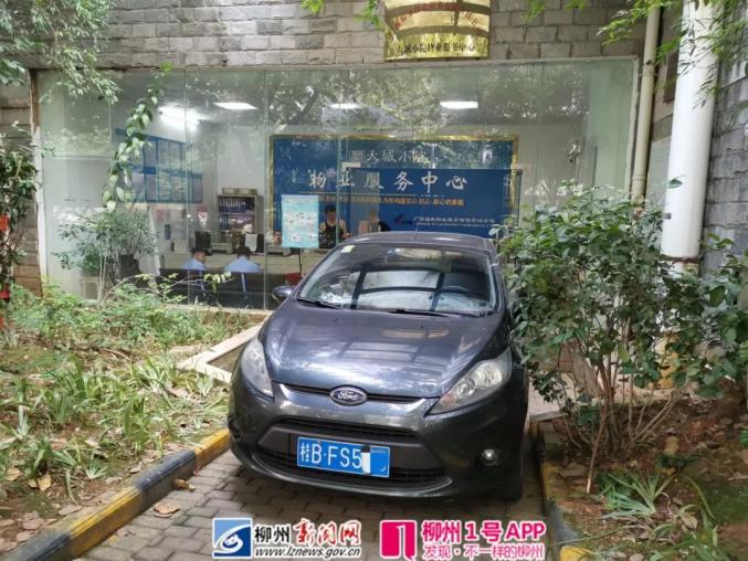 城中区大城小院一业主与物业争持被踢出群,一上海搬迁 公司