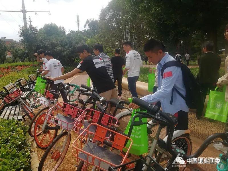 """中国铜业团委举办""""滇池情 为爱行""""青年志愿公益徒步活动"""