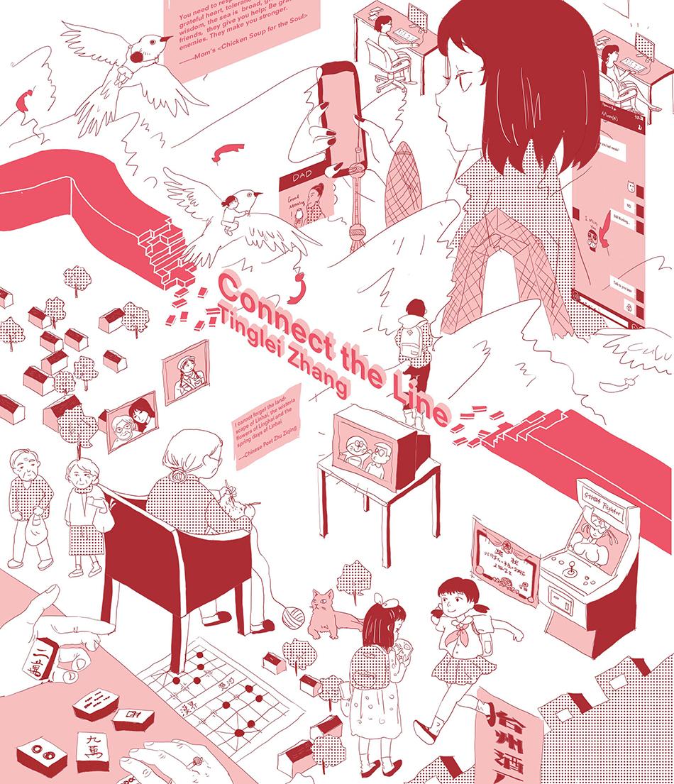 髀设 用保留连线住一座小城的a一座深圳市清华苑建筑设计有限公司好吗图片