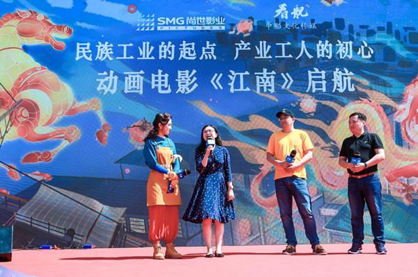 动画电影《江南》即将上映,抒写中国军工燃情