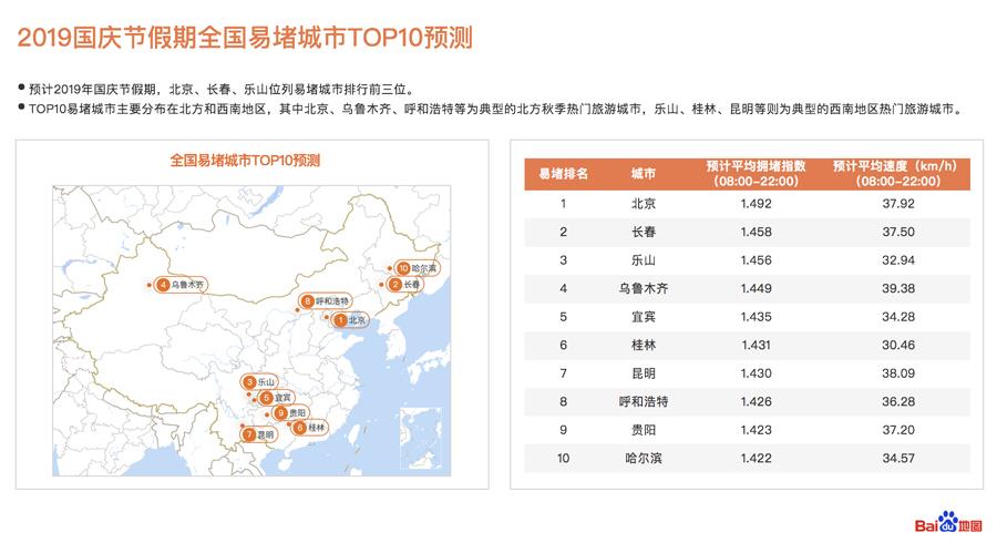 上林县福利彩票群:旅游线路的主要旅游特色:2020年最新中国地图 ipg高清版