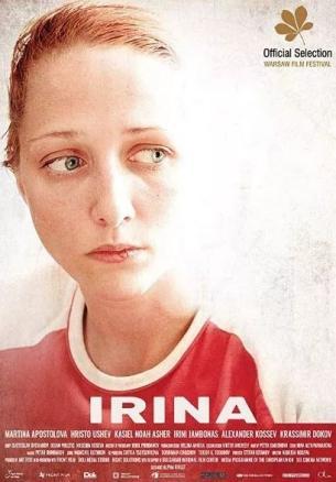 《伊莉娜》:千万代孕者的故事