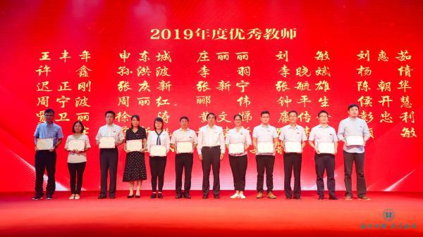副校长刘国栋为优秀教师颁奖
