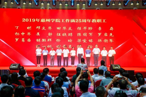 党委书记、校长彭永宏为在校工作满25年教职工颁奖